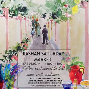 Jiashan-Saturday-markert_290
