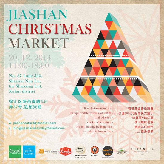 Christmas-jiashan-poster-2014_550